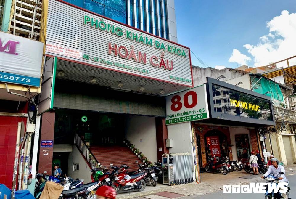 Phòng khám Đa khoa Hoàn Cầu (số 80 Châu Văn Liêm, Phường 11, Quận 5, TP.HCM).